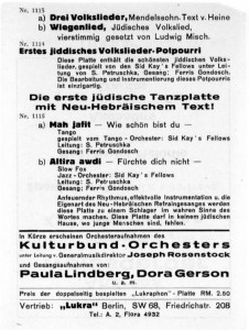 Jewish Madrigals Association, directed by Ludwig Misch