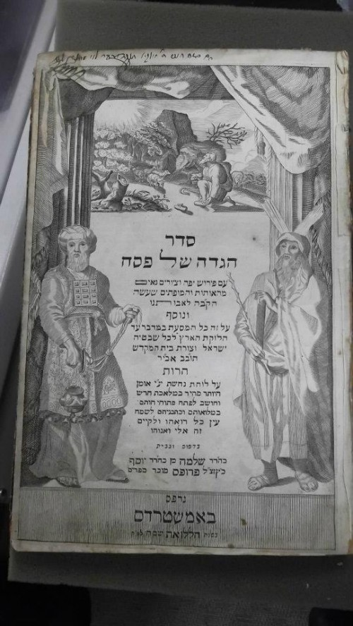 This Haggadah was published in Amsterdam around 1711. In addition to woodcut initials, this volume contains beautiful engravings illustrating scenes from the Haggadah.