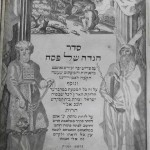 """Cover page of """"Seder Hagaddah Shel Pesach"""" printed in Amsterdam in 1711"""