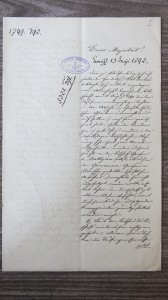 "Petition to the Habsburg monarchy in a 70-page case file on the abduction and forced baptism of a Jewish girl in 1792. Löbl Deutsch was the first Jew to receive permission to live in Cluj in 1792, where a Catholic priest lured his 11-year old daughter to his home with the intention of baptizing her forcefully. Although the authorities sided with Deutsch, the Church was able to force the girl, baptized ""Karolina"", to marry a Catholic. —Romanian National Archives, Sibiu Branch"