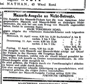 An ad regarding the distribution of matzo donated by the American Jewish Committee in a Shanghai German-Jewish Newspaper c. 1940.