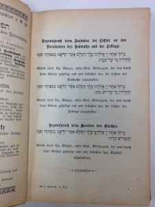 The cookbook includes instructions for women on how to run an observant Jewish household. This page shows the prayers the woman recites when lighting the Sabbath candles.