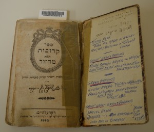 In this 1840 edition of the Roedelheim Mahzor, the owner inscribed the names and dates of the family members who passed the book on to following generations.